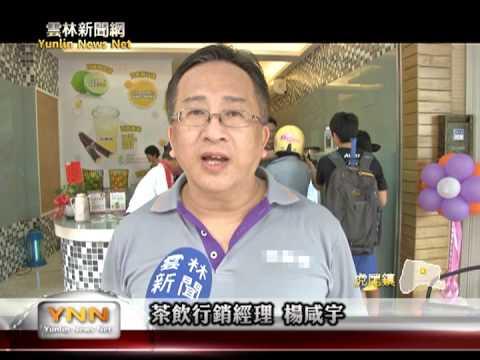 雲林新聞網-虎尾甘蔗當茶飲主打 消費市場搶地盤