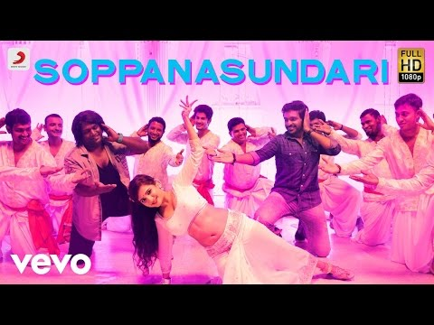 Veera Sivaji - Soppanasundari Making Video