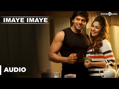 Imaye Imaye Official Full Song - Raja Rani