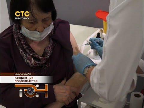 Вакцинация продолжается