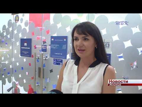 Банк «Восточный» предлагает кредит пенсионерам за 3,5 тысячи рублей в месяц