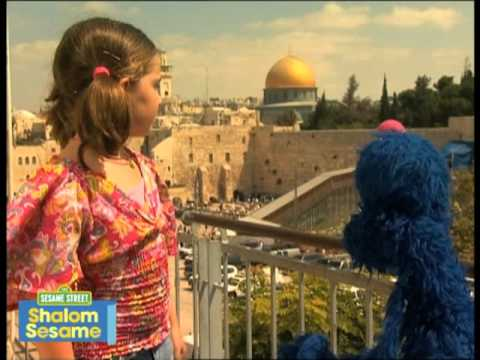 Shalom Sesame - Grover in Jerusalem