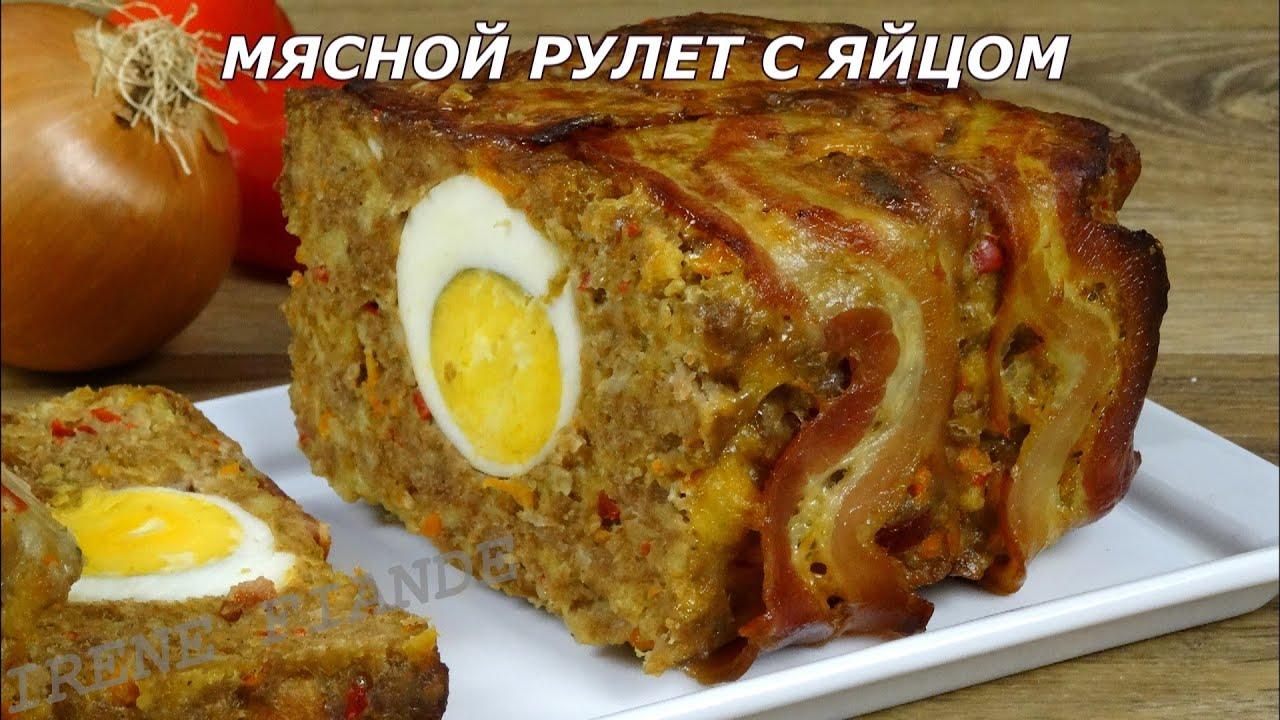 Фото рецепты мясного рулета из фарша с