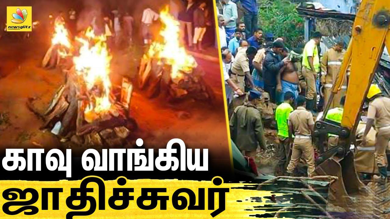 மேட்டுப்பாளையத்தில் பலி வாங்கிய ஜாதி சுவர் | Man Arrested In Mettupalayam Wall Collapse
