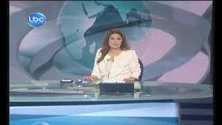 LBCI Afternoon Bulletin   July 30,2013