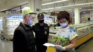 Административная комиссия проверяет  магазины