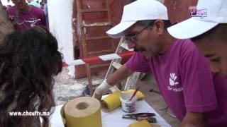 شباب مغاربة ينخرطون في حملة إينوي ..من أجل حياة أفضل في الأحياء |