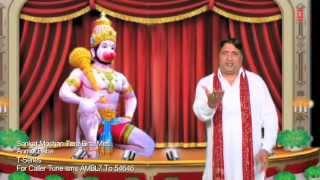 Sankat Mochan Tere Bina Meri Hanuman Bhajan
