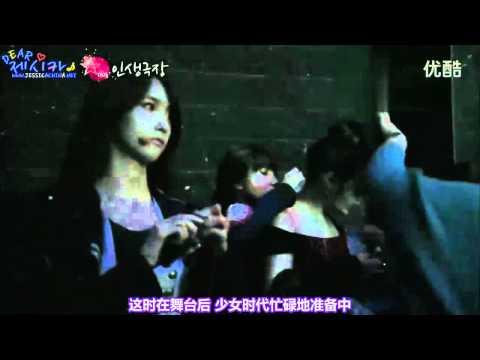 CNBLUE jungyonghwa ღ Yoona 소녀시대 SNSD