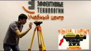 Продажа оптических нивелиров sokkia по доступным ценам от компании геостройизыскания.