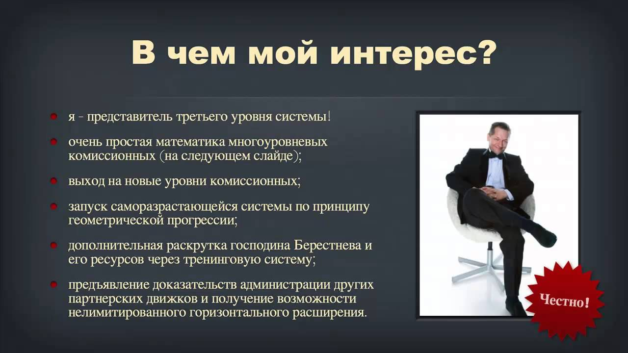 Как заработать более 500 000 рублей в партнерке Евгения Попова - Часть 2