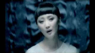"张瑶《姻缘》MV: Chinese Version Of ""King And The"