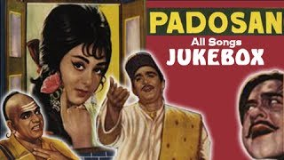 Padosan - All Songs Video Jukebox -