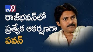 Pawan Kalyan steals the show @ Governor's 'At Home'..