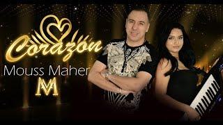 بالفيديو | موس ماهر يهدي زوجته أغنيته الجديدة  مي كورازون    |   قنوات أخرى