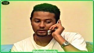 Ethiopian Music - Genet Masresha - Wushet ውሸት አልወድም እኔ(Official Music Video)