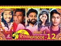 Comedy Express Telugu (Eng Subs) || Episode 12 || Funny Videos ll #TeluguComedyWebSeries