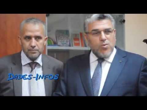 مصطفى الرميد من قلعة مكونة : «سياسة المغرب غير النافع» لم يعد لها أي أساس