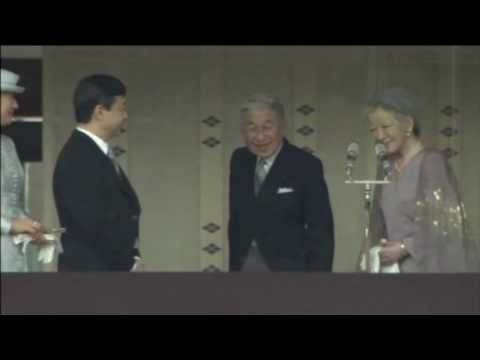 Japanese Emperor Akihito Celebrates 80th Birthday