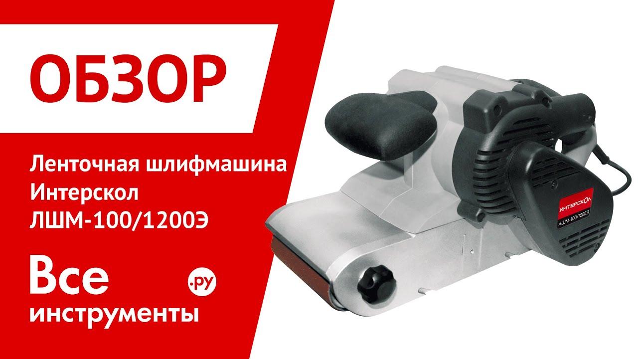 Шлифовальная машина DeWalt DWE4205