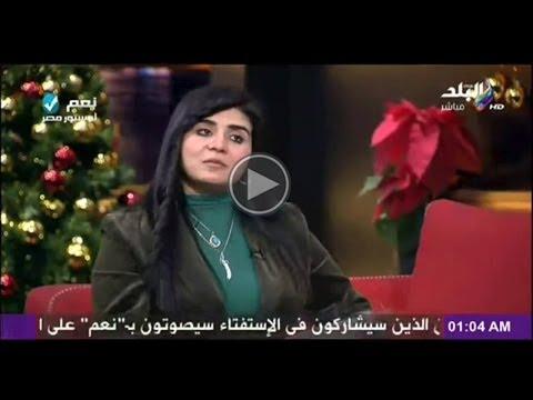 جوى عياد |  توقعات الابراج 2014 |  برج الحمل