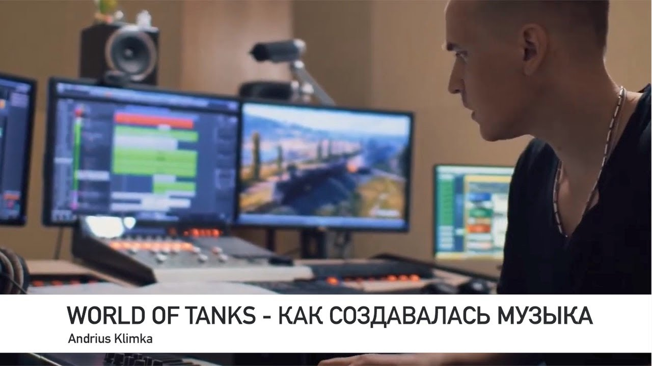 Kod na world of tanks