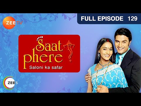 Saloni en francais episode 129 1 saat phere episode 129 - Saloni dernier episode ...