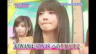 KONAN 恵比寿マスカッツ復帰切望動画