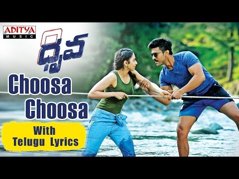Choosa Choosa Full Song With Telugu Lyrics | Dhruva Songs |  Ram Charan,Rakul Preet | HipHopTamizha