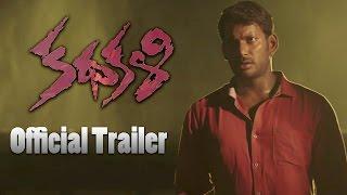 Kathakali-Movie-Telugu-Trailer
