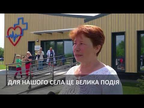Відкриття нового фельдшерсько-акушерського пункту зі службовим житлом в селі Боденьки Вишгородського району
