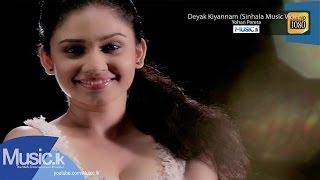 Deyak Kiyannam - Yohan Perera