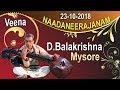 నాదనీరాజనం | Nadaneerajanam | 23-10-18 | SVBC TTD