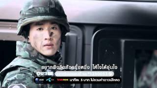 Hao123-กอดหน่อยได้ไหม - พลพล [Official MV]
