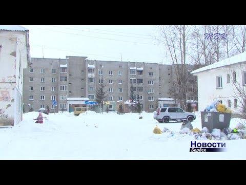 Мусорный развал на центральной улице Бердска