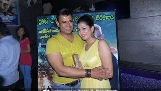 Ranja Sinhala Movie Film Watch