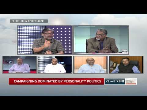 The Big Picture - Have development issues taken a back seat in the elections?