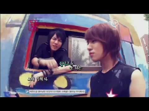 Park tae jun and lee chi hoon-Epic