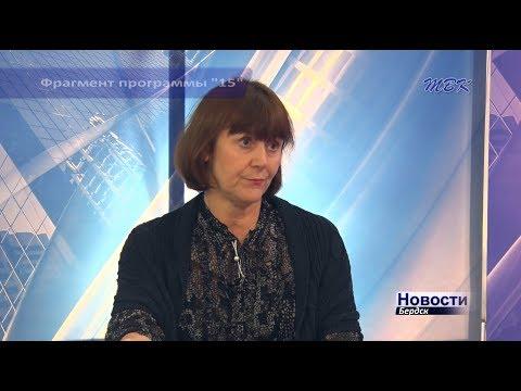 """6 декабря в 19:30 на ТК ТВК смотрите программу """"15"""": Бердчане на две трети выполнили план по имущественному налогу"""