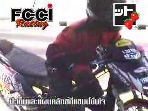 FCCI Dragbike HotShot(24)