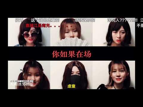 """遭禁播""""天朝渣男图鉴"""" 最真实荒诞中国(视频)"""