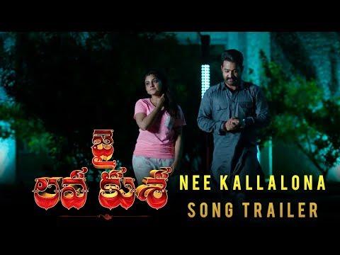 Jai-Lava-Kusa-Movie-Nee-Kallalona-Song-Trailer