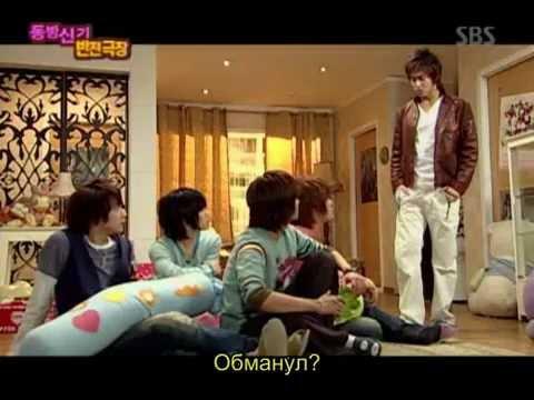 (RUS SUB) Banjun Dramas - DBSK (TVXQ) - Unforgettable love 4/4