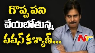 Pawan Kalyan Speaks to Media : K Viswanath Gets Dadasaheb..