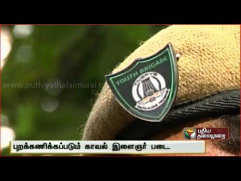 Woes of the Tamilnadu Special Police Brigade