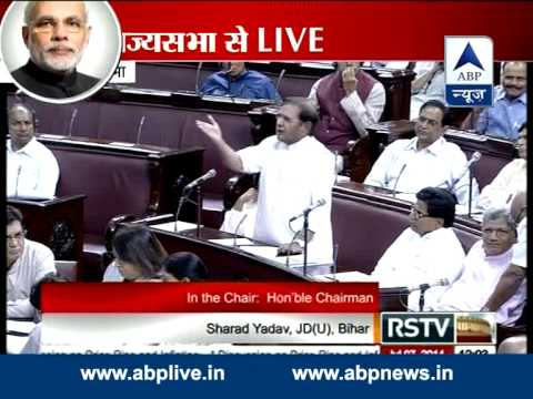 Sharad Yadav speaks in Rajya Sabha over rising prices