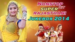 Nonstop SuperHit Rajasthani Video JukeBox 2014 FULL DJ