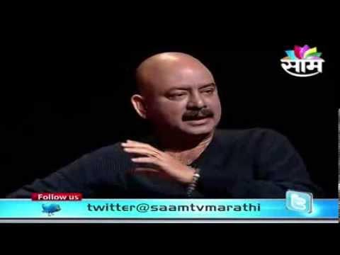 Promotion Junction Seg 01 - Khairlanjichya Mathyavar