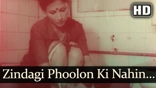 Zindagi Phoolon Ki Nahin - Griha Pravesh Video Song