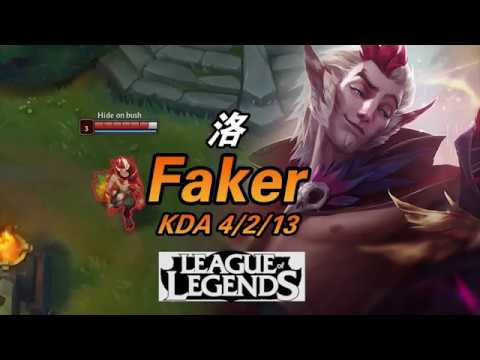 League of legends best Rakan plays with Faker